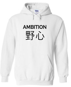 ambition japanese hoodie